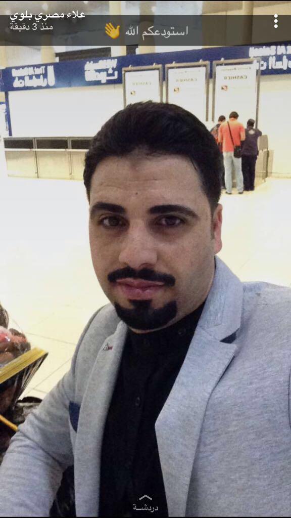 ابو يوسف علاء