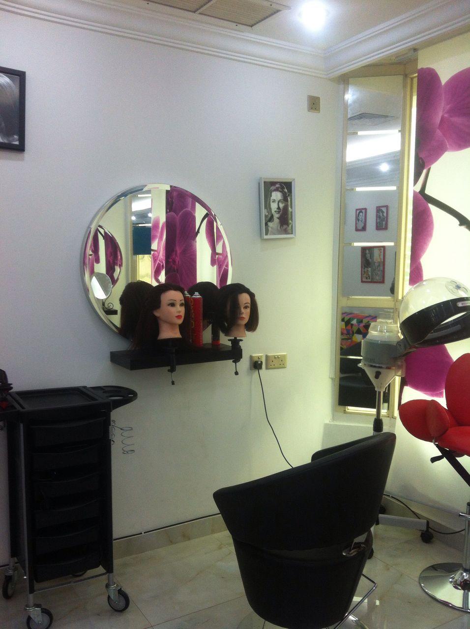 صالون فورميدابل لتجميل السيدات